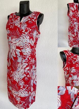 Фирменное стильное качественное натуральное базовое платье из льна