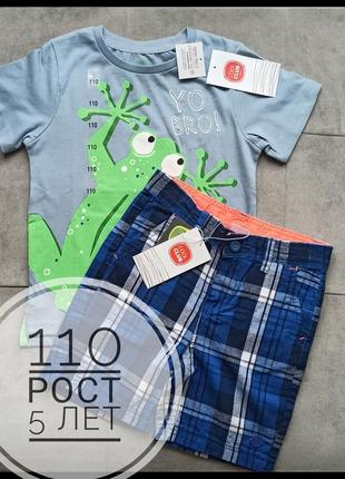 Комплект, костюм, шорты, футболка