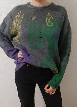Рваный свитер унисекс