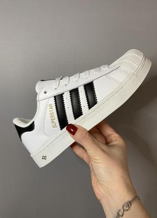 Очень модные кроссовки