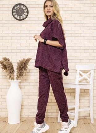 Демисезонный женский прогулочный костюм из ангоры оригинального кроя кофта и штаны