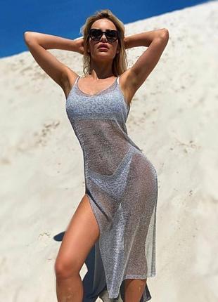 Сетка, пляжная сетка, пляжная туника , кольчуга