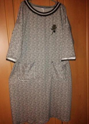 Стильное платье оверсайз 60-66 рр