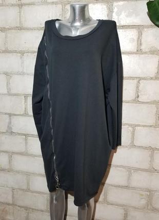 Очень стильное платье кокон с молниями