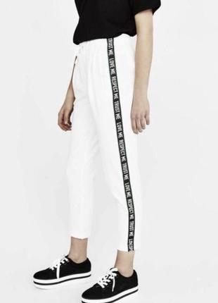 Джоггеры брюки штаны bershka с лампасами