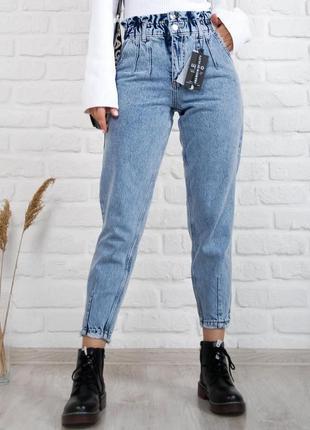 Блакитні джинси балони слоуч жіночі slouchy