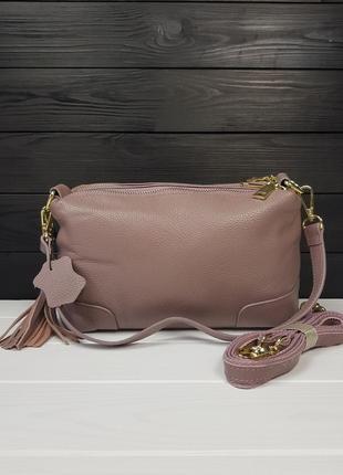 Женская сумочка с длинными ручками из натуральной кожи в цвете пудра