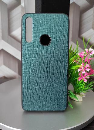 Пластиковый чехол для huawei p smart z зелёный