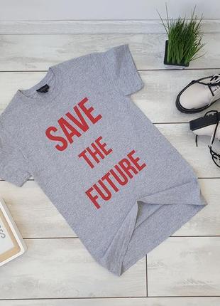 "Футболка ""спасти будущее"""