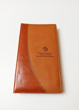 Папка, визитница-картхолдер в обложке из натуральной кожи до 480 карт