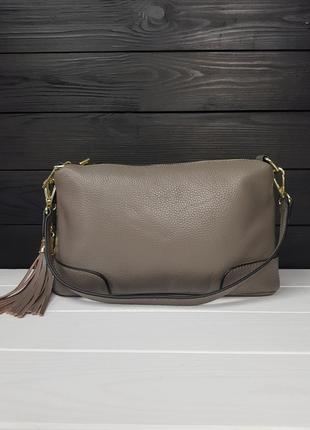 Женская сумочка с длинными ручками из натуральной кожи бежевая