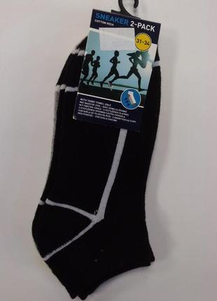 Спортивные, беговые, носки, для мальчика, упаковка 2шт, короткие, sneaker, размер 31-34