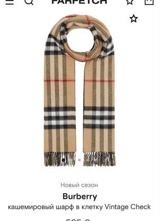 Новый кашемировый винтажный шарф в клетку vintage check оригинал
