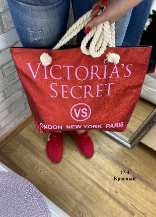 Сумка женская летняя, повседневная сумка,пляжная сумка, большой шопер
