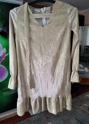 Нове плаття