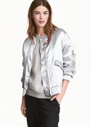 Трендовая куртка по отличной цене