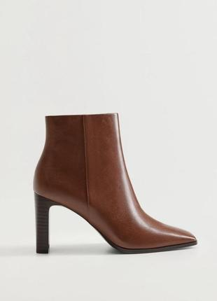 Шикарные новые ботиночки mango