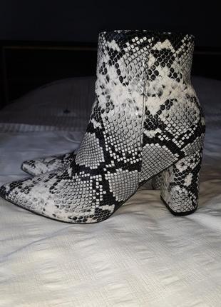 Крутезні ботиночки