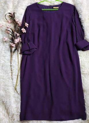 Нарядное красивое платье миди в фиолетовом цвете с красивыми рукавами