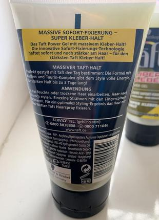 Гель для фиксации волос taft super kleber 102 фото