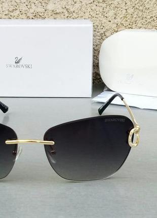 Swarovski очки женские солнцезащитные темно серые безоправные с градиентом
