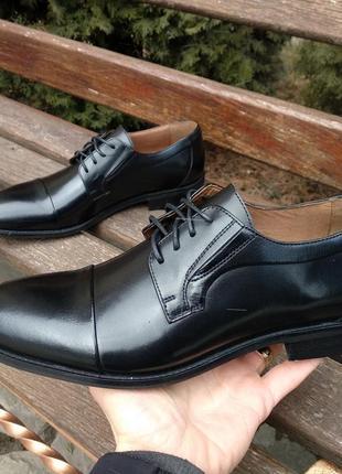 Класичне чоловіче взуття