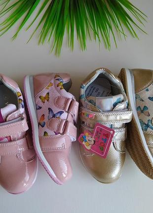Туфли, кроссовки для девочек 22-26р
