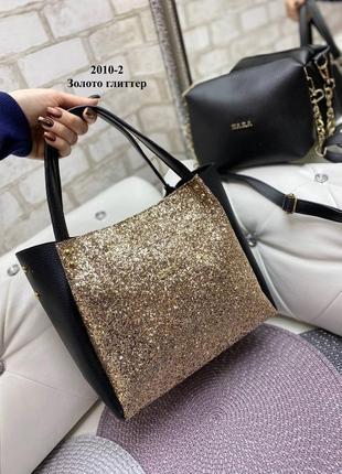 Новая сумка+клатч, набор/комплект сумок