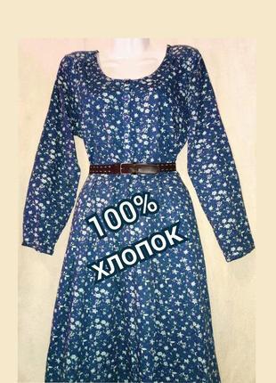 Винтажное хлопковое платье lily ella в стиле laura ashley хлопок вінтажна сукня винтаж