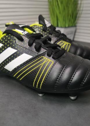 Бутси adidas all blacks junior s