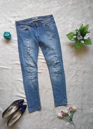 Terranova джинси рванкі скінні з дірками літні тонкі