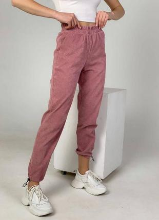 Розовые пудровые вельветовые спортивные повседневные штаны на затяжках