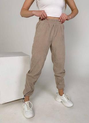 Бежевые вельветовые спортивные повседневные штаны на затяжках