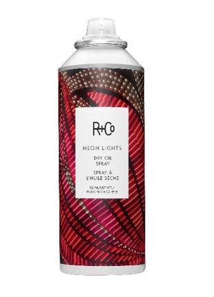 R+co neon lights dry oil spray сухое питательное масло-спрей для блеска и мягкости волос