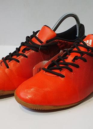 Футзалки adidas  b27176 оригинал