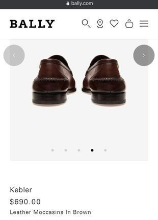 Luxury элитные мужские туфли bally kebler оригинал швейцария 🇨🇭