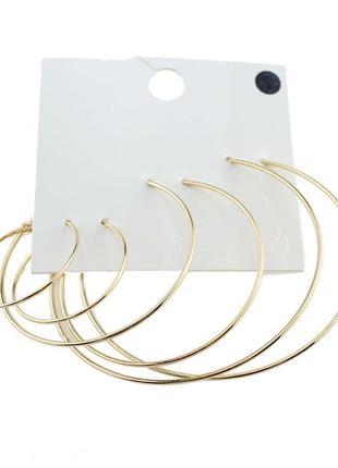 Серьги кольца круглые золотистые - супер набор сережек 3 пары по супер цене!