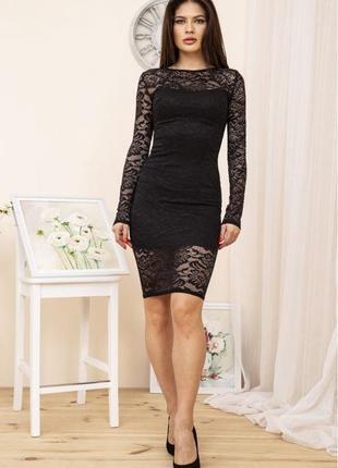 Роскошное облегающее женское кружевное платье миди