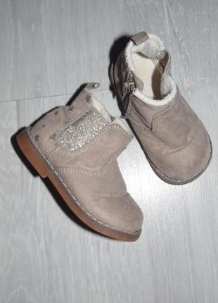 Ботиночки h&m р. 6