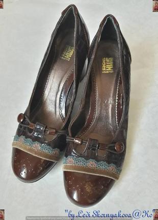Шикарные утончённые туфли на среднем толстом устойчивом каблуке, размер 39