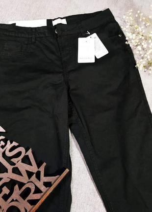 Базові штани
