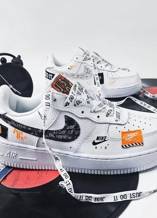 Кроссовки nike air force just do it white