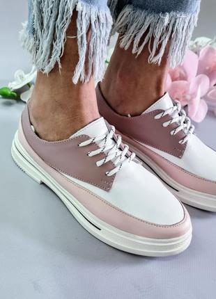 Кожаные весенние туфли на низком ходу и шнурках натуральная кожа