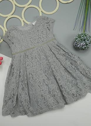 Пышное платье на 12-18 мес