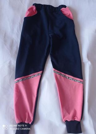 Спортивные штаны 122- 152 рост