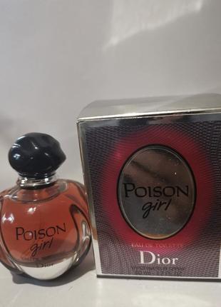 Dior poison аромат оригинал!