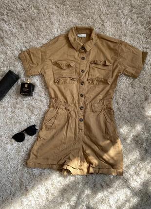 Одяг 👍🏻❤️🌹
