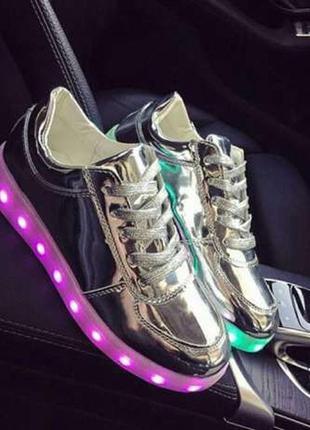 Светящиеся кроссовки led со светящяйся подошвой