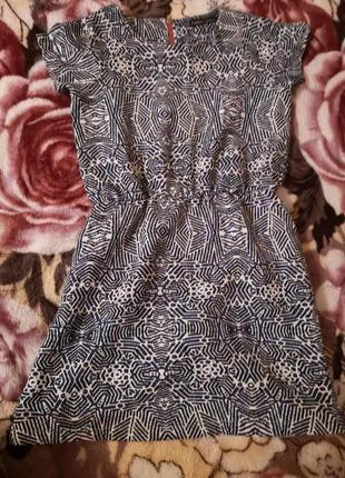 Новое платье фирмы frankie liberty, с карманчиками