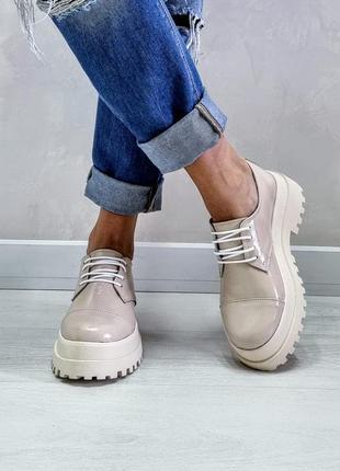 Лаковые туфли броги натуральная кожа р36-41 туфлі лакова натуральна шкіра бежевые